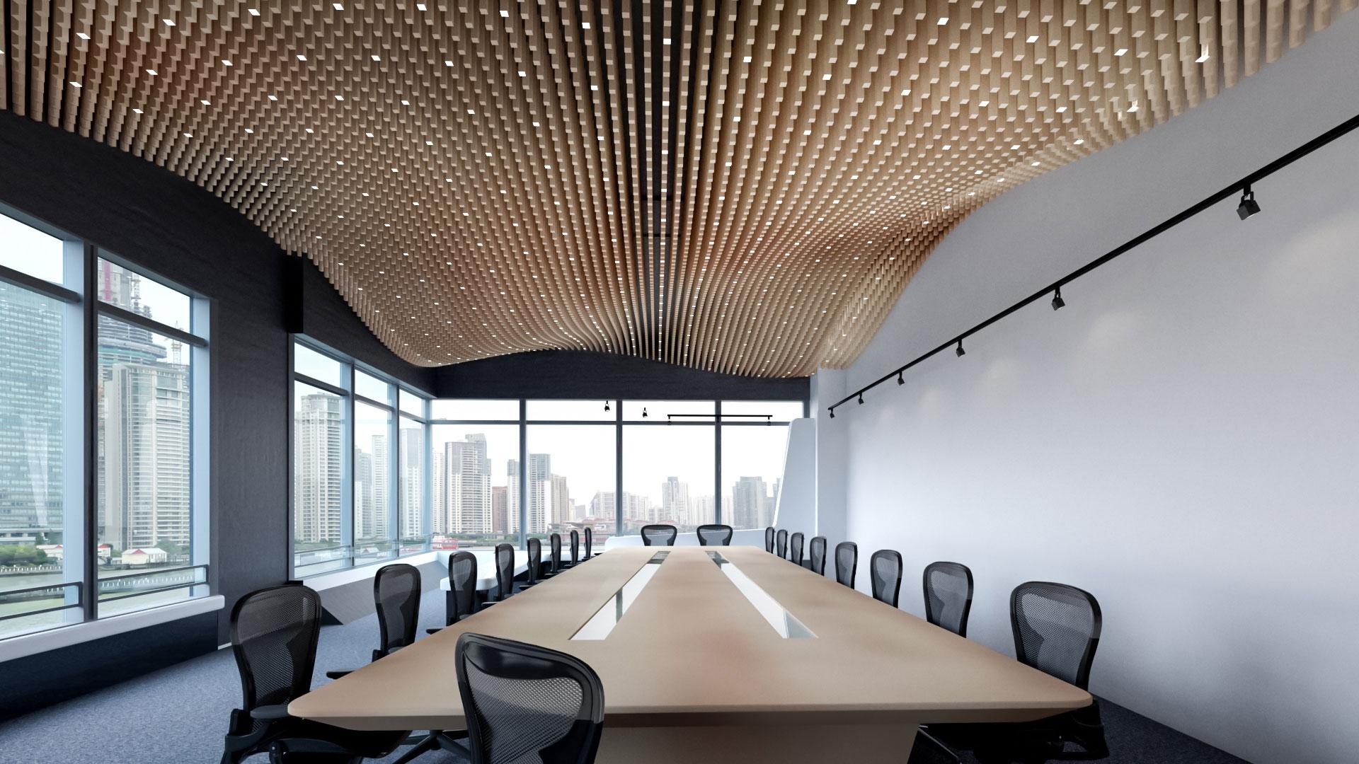parametric ceiling sound bars
